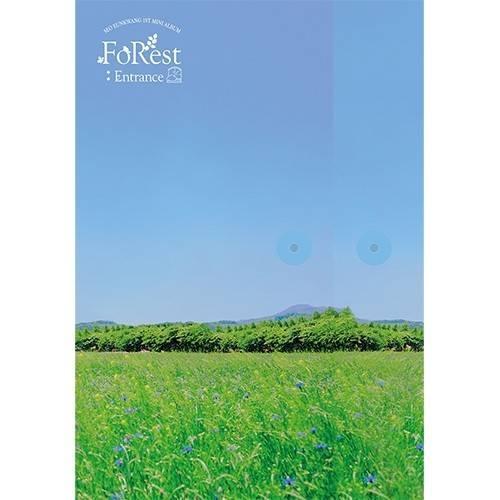 Seo Eunkwang (Btob) - 1st Mini Album FoRest : ntrance CD (Silver Version)