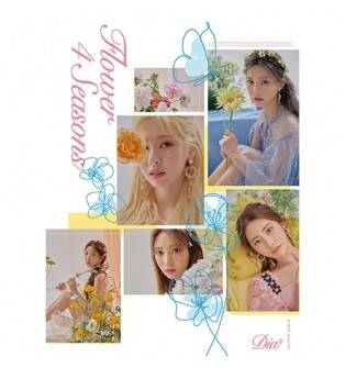 DIA - 6th Mini Album: Flower 4 Seasons CD (Flower Version)