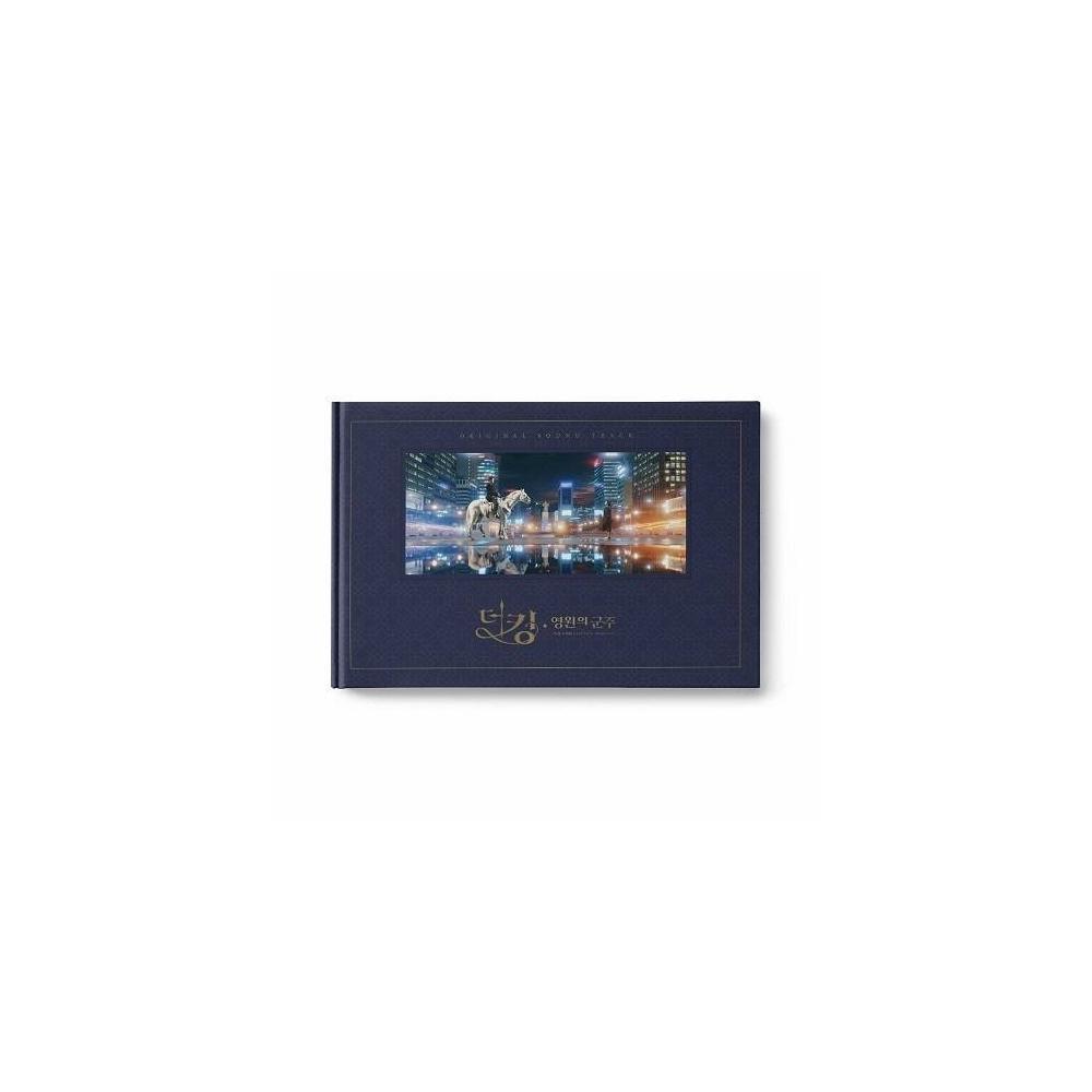 The King: Eternal Monarch OST CD (SBS TV Drama)