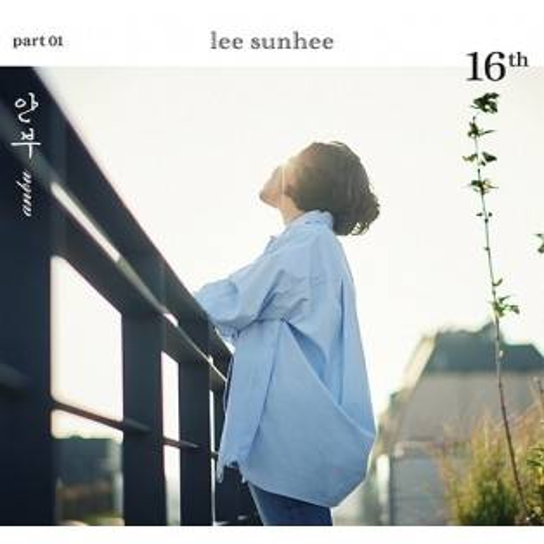 Lee Sunhee - 16th Album Part 01.