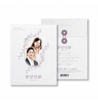 When My Love Blooms OST CD (tvN Drama)