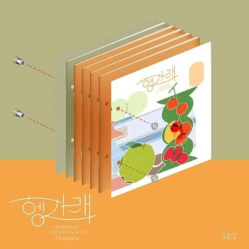 SEVENTEEN - 7th Album Heng:garae CD (Set Version)