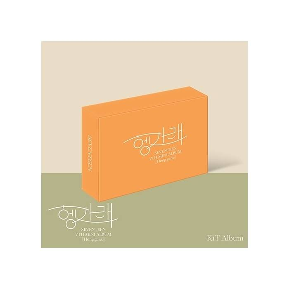 SEVENTEEN - 7th Mini Album Heng:garae Kit Album