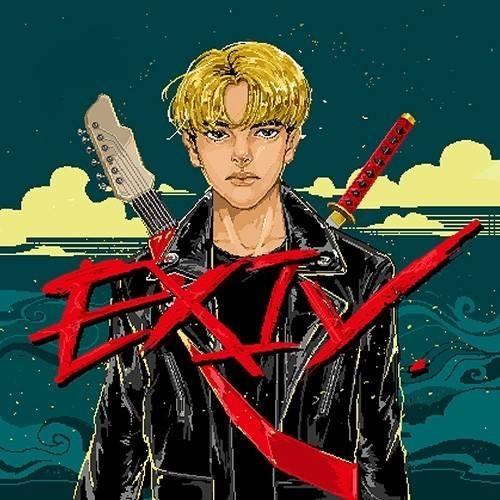 Han Yo han - 1st Album EXIV CD
