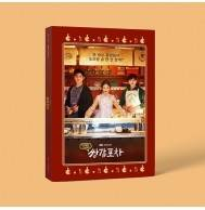 Mystic Pop-up Bar OST CD (JTBC TV Drama)