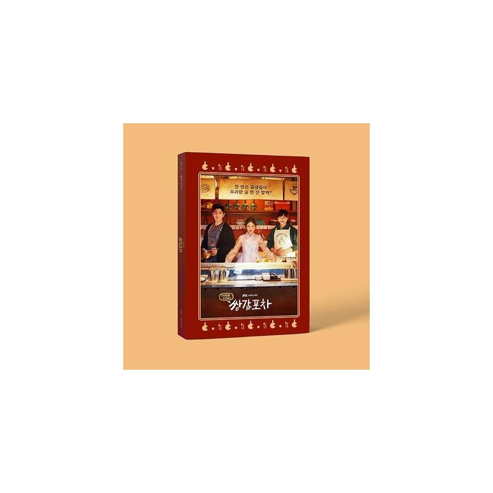 Mystic Pop-up Bar OST CD (JTBC TV Drama)