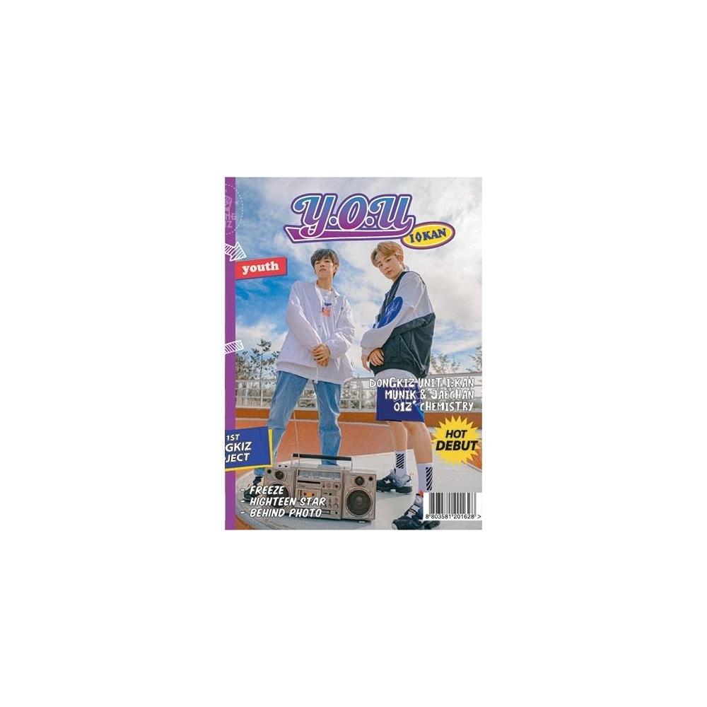 DONGKIZ - The 1st DONGKIZ Project Y.O.U (Youth Ver.)