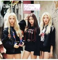 Odd Eye Circle - Repackage Album Max & Match (Normal Edition,, Reissue)