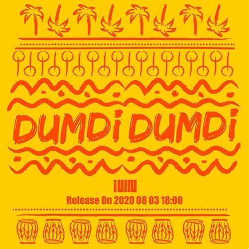 (G)I-DLE - 1st Single Album DUMDi DUMDi (Day Ver.)