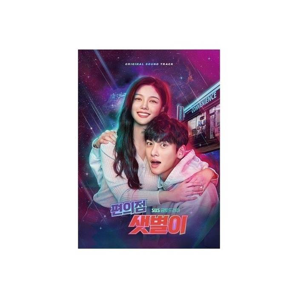 Backstreet Rookie OST (SBS TV Drama)