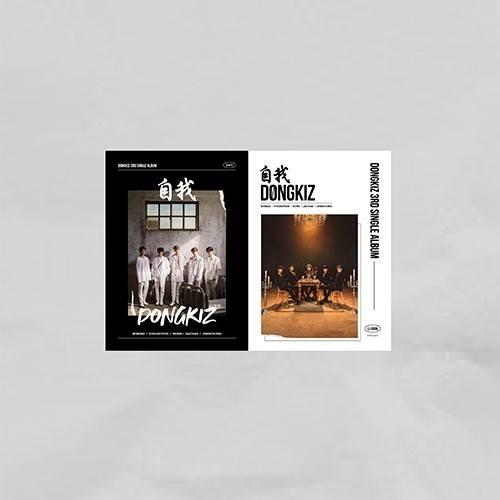 DONGKIZ - 3rd Single Album 自我