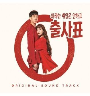 Into the Ring OST (KBS TV Drama)
