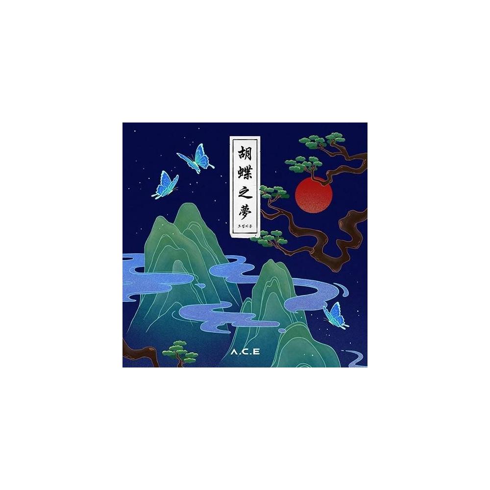 A.C.E - 4th Mini Album HJZM The Butterfly Phantasy