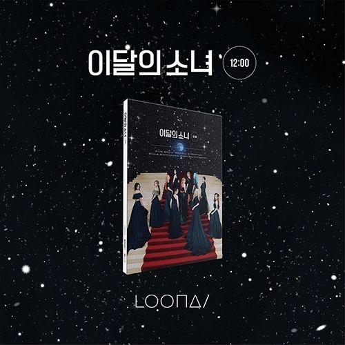 LOONA - 3rd Mini Album [12:00] (A Ver.)