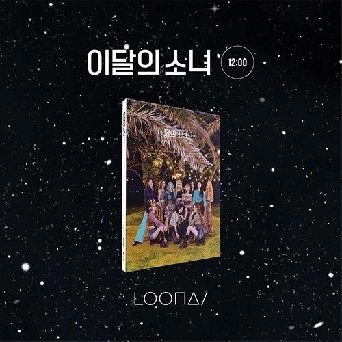 LOONA - 3rd Mini Album [12:00] (B Ver.)