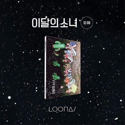 LOONA - 3rd Mini Album [12:00] (C Ver.)