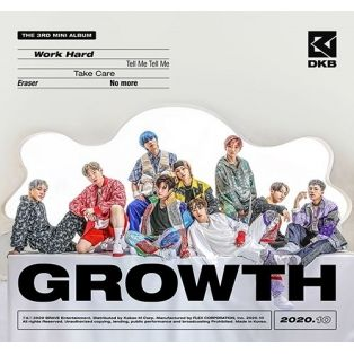 DKB - 3rd Mini Album GROWTH