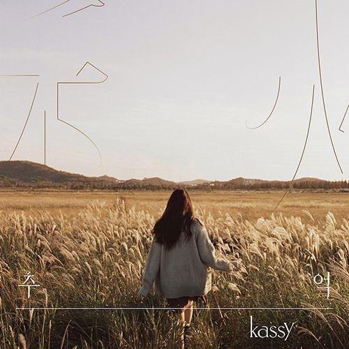 Kassy - 3rd Mini Album