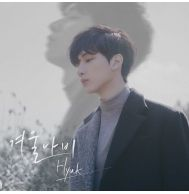 Hyuk - 1st Mini Album Winter Butterfly