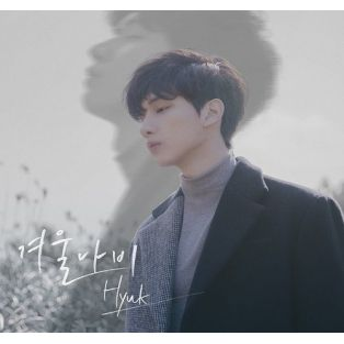 Hyuk - 1st Mini Album Winter Butterfly