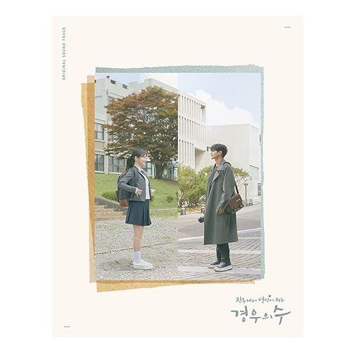 More Than Friends OST (JTBC TV Drama)