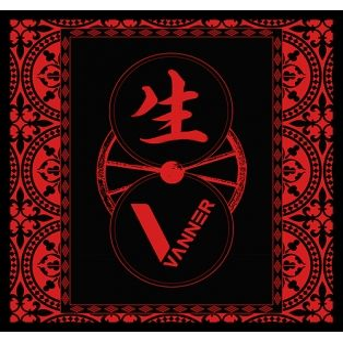 VANNER - 2nd Single: 生