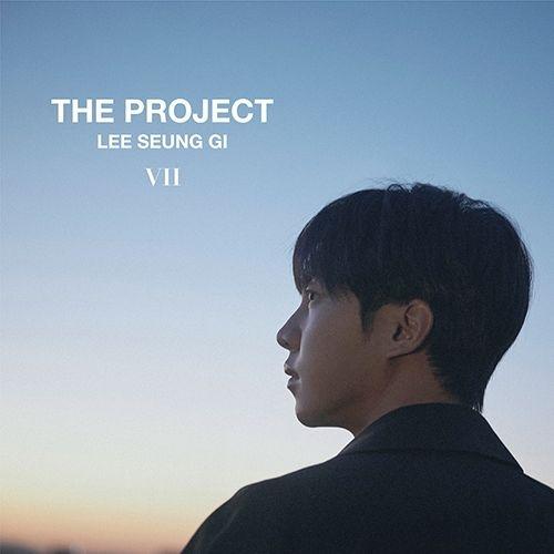 LEE SEUNG GI - 7th Mini Album The Project