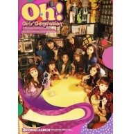 Girls' Generation (SNSD) - 2nd Album Oh!
