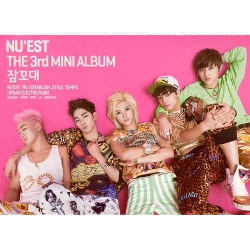 Nu'est - 3rd Mini Album Sleeptalk