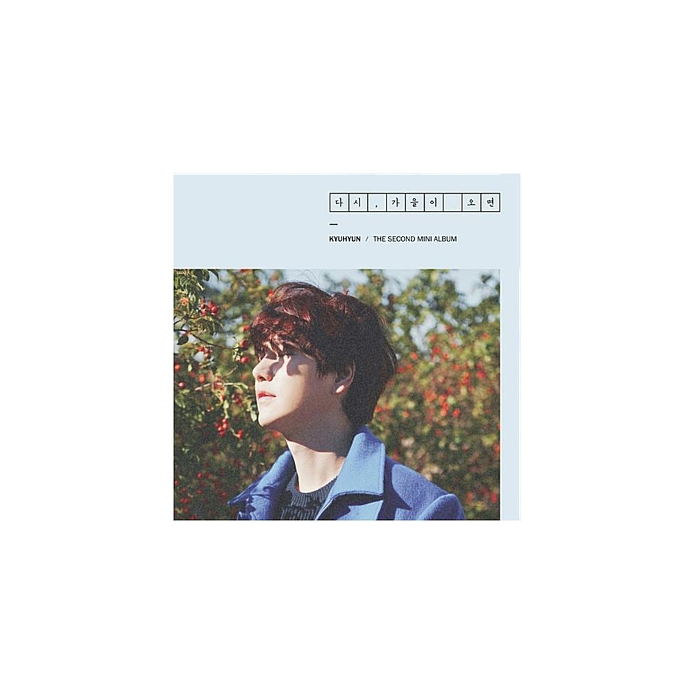 Kyuhyun (Super Junior) - 2nd Mini Album
