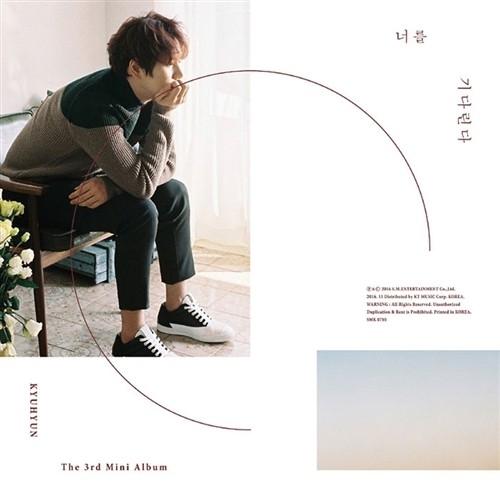 Kyuhyun (Super Junior) - 3rd Mini Album