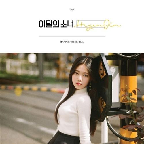 HyunJin - Single Album (Reissue)
