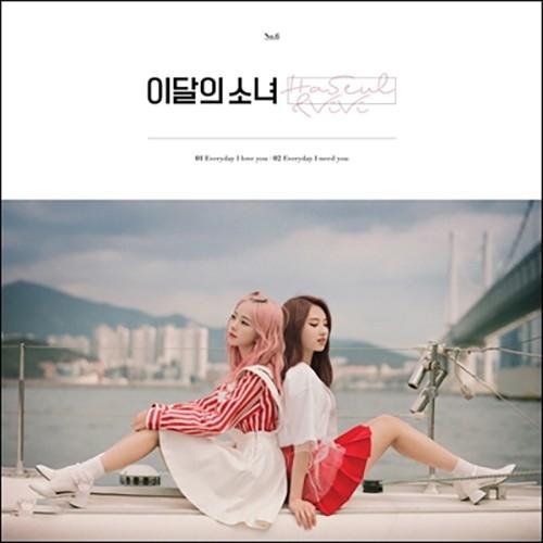 HaSeul & ViVi - Single Album (Reissue)