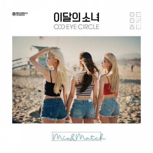 Odd Eye Circle - Mix & Match (Normal Edition, Reissue)