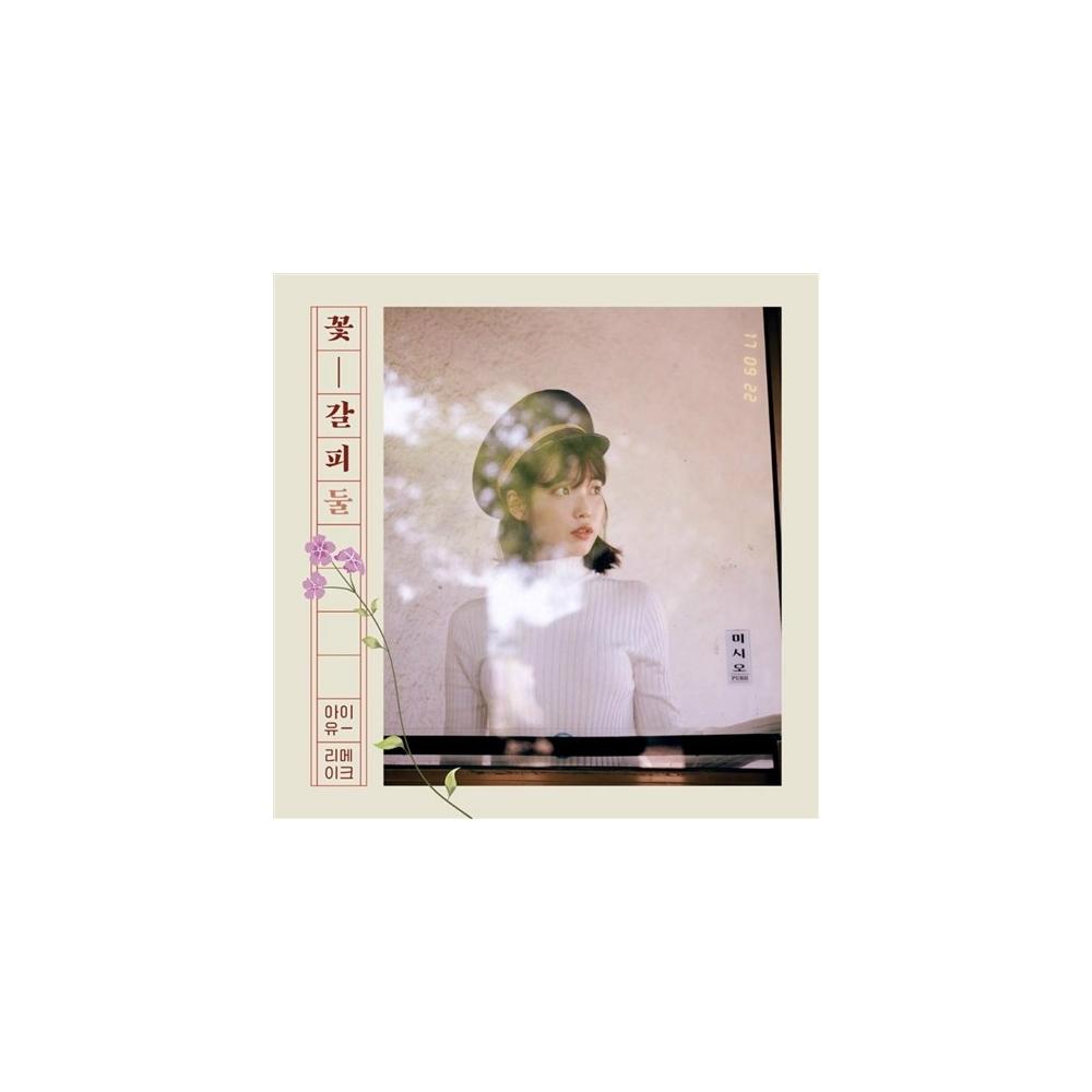 IU - 2nd Remake Album Flower Mark II