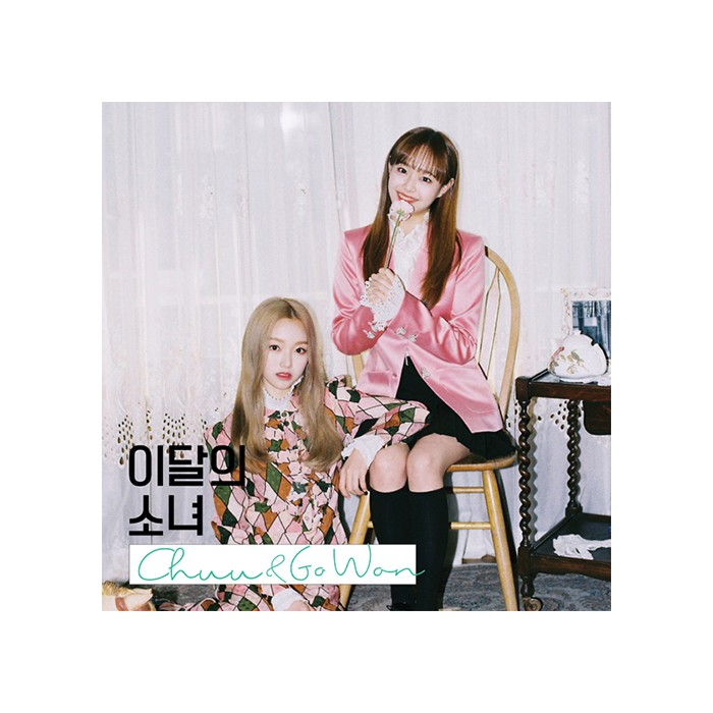 Chuu & Go Won - Chuu & Go Won (Reissue)
