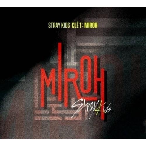 Stray Kids - Mini Album Clé 1 : MIROH (Normal Random Ver.)