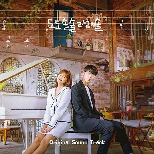 DoDoSolSolLaLaSol OST (KBS TV Drama)
