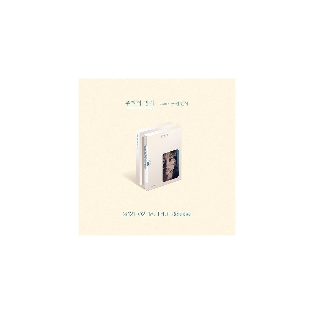 Kwon Jin Ah - EP