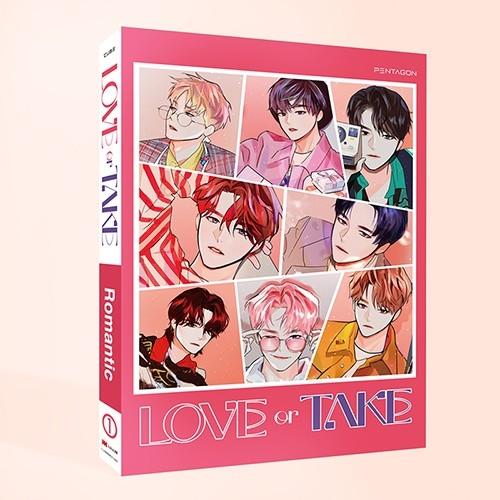 PENTAGON - 11th Mini Album LOVE or TAKE (Romantic Ver.)