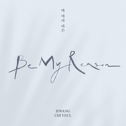 Hwang Chi Yeul - Be My Reason