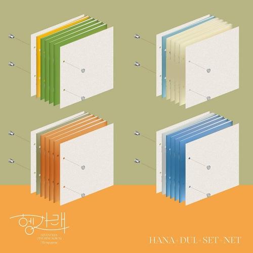 SEVENTEEN - 7th Album Heng:garae (Random Ver.)