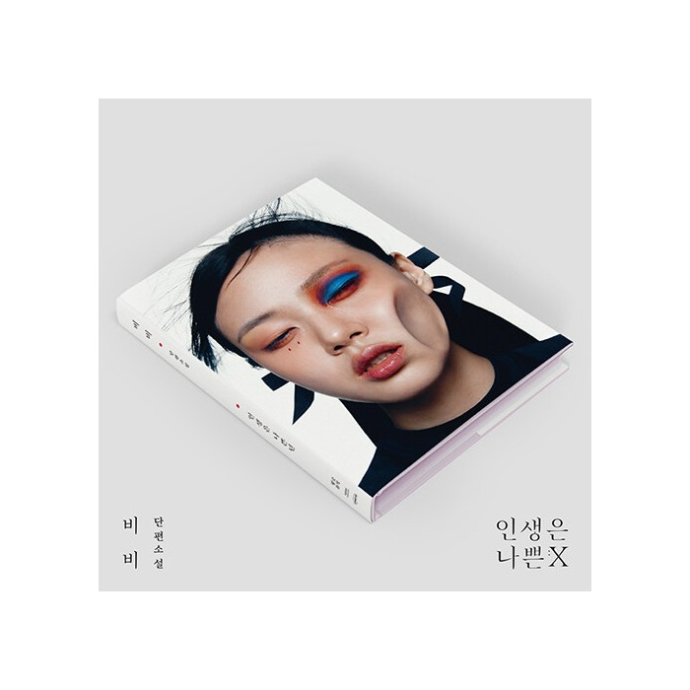 BIBI - 2nd Mini Album Life is a Bi...