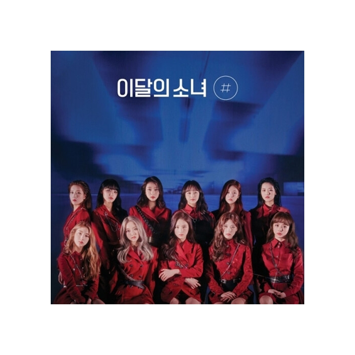 Loona - 2nd Mini Album Normal A Ver. (Reissue)