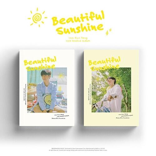 LEE EUN SANG - 2nd Single Beautiful Sunshine