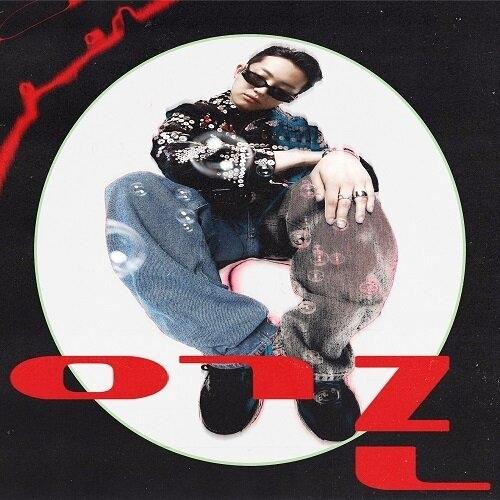 OLNL - 1st Album